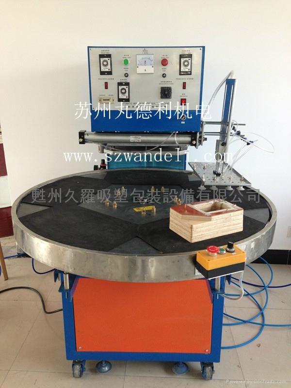 自动封口热合机 1