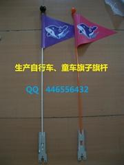 自行車旗、山地車旗杆