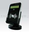 ACR1222L 带液晶屏的NFC读写器