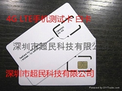 4GLTE手机测试卡手机测试白卡sim卡