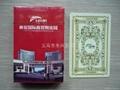 Customized advertising poker card card  2