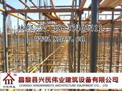 新型模块式建筑模板