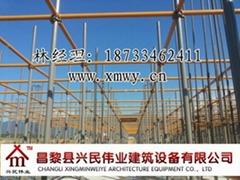 新型建筑钢支撑
