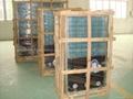 Air source heat pump unit horizontal