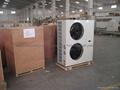 EVI Air source heat pump unit horizontal