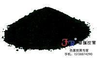 黑卡纸专用色素炭黑 1