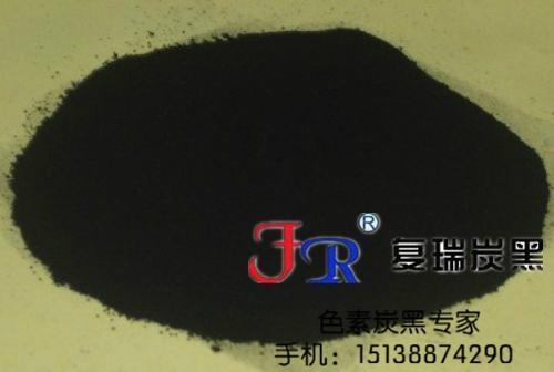 黑卡纸专用色素炭黑 2
