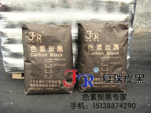 黑卡纸专用色素炭黑 3