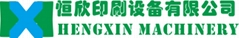 DONGGUAN SHIAN PNEUMATIC EQUIPMENT CO.,LTD
