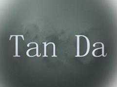 ANPING TANDA WIRE MESH PRODUCTS CO.,LTD