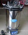 控溫型手提式蒸汽滅菌器
