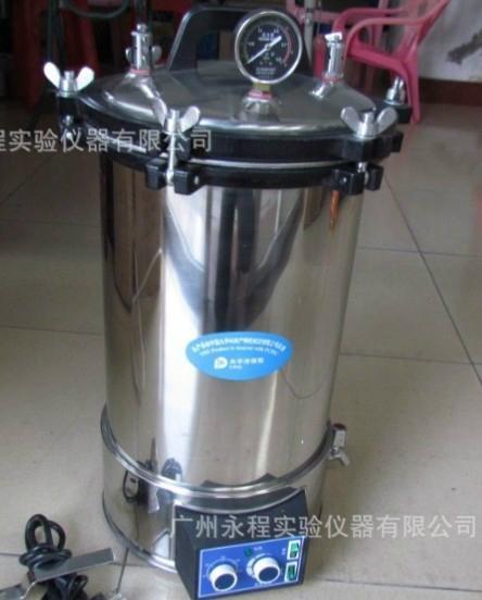 控温型手提式蒸汽灭菌器 1