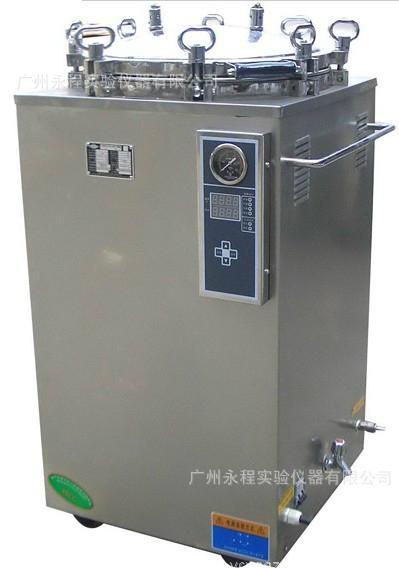 35升数显全自动翻盖式蒸汽灭菌器 1