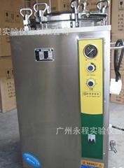 120升翻盖式蒸汽灭菌器