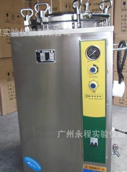 75升翻盖式蒸汽灭菌器 1