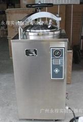 75L数显手轮蒸汽灭菌器