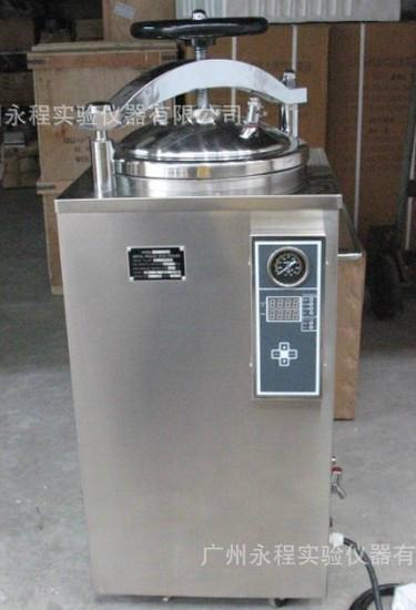 100升数显手轮式蒸汽灭菌器 1