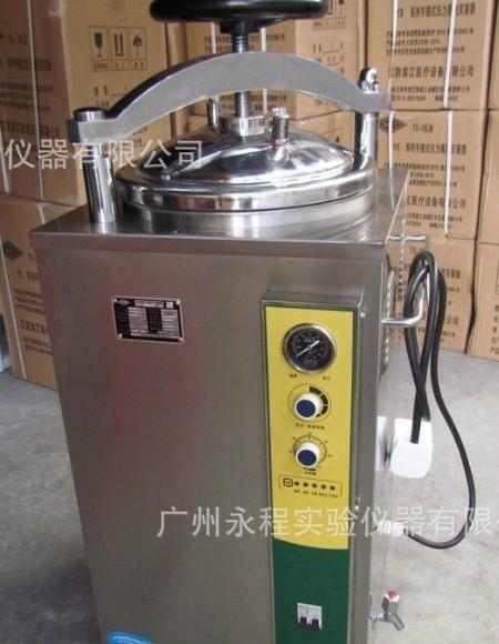 100升手轮式蒸汽灭菌器 1
