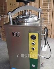 35升手輪式蒸汽滅菌器