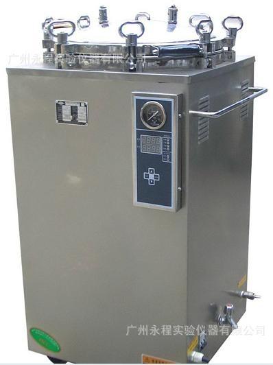 50升数显全自动蒸汽灭菌器 1