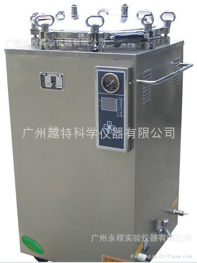 100升数显全自动蒸汽灭菌器 1
