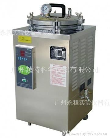 立式蒸汽灭菌器 1