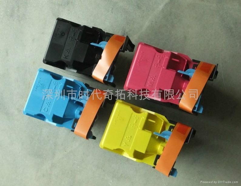 柯尼卡-美能達 4700  4750 彩色粉盒 1