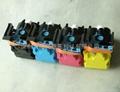 柯尼卡-美能達 4700  4750 彩色粉盒 2