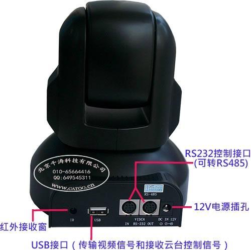 千濤 CATO-V7 視頻會議攝像機(1080P高清廣角) 3