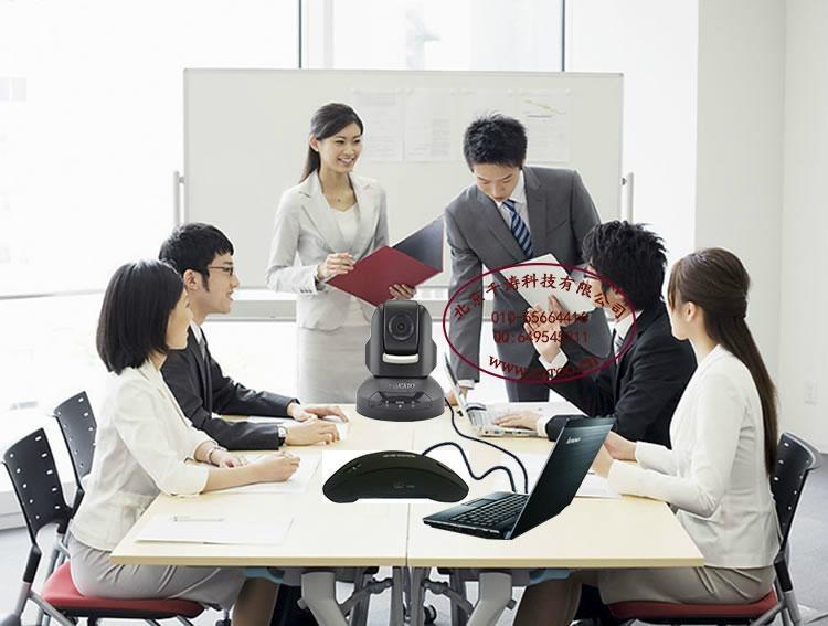 千濤 CATO-V7 視頻會議攝像機(1080P高清廣角) 4
