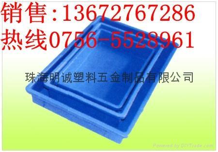 珠海塑膠框 3