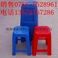 珠海塑膠凳高方凳