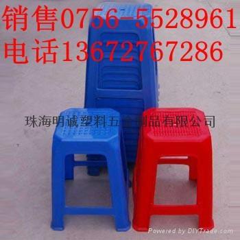 澳門塑膠凳 2