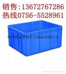 中山塑膠箱