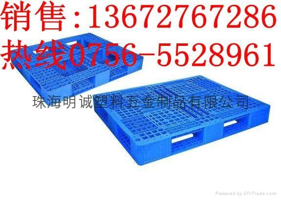 中山塑膠托盤 5