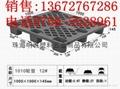 江門五邑地區塑膠卡板托盤 5