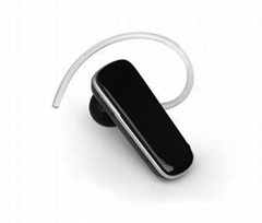 Bluetooth Mono Headset (BH701)