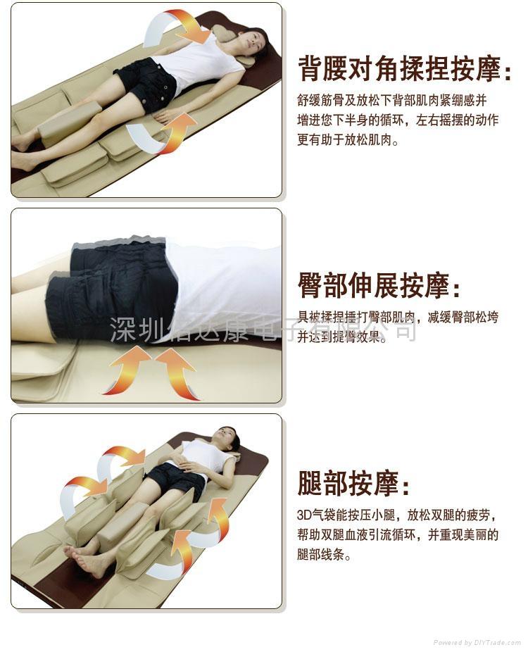3D air pressure massage mattress 5
