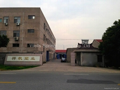 Wells Spring Industry Co.,LTD