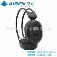 艾本C-200 调频听力耳机