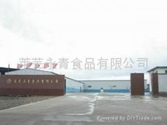 萊蕪永青食品有限公司