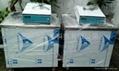 惠州超聲波清洗機