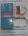 EJA530a壓力變送器安裝支架 1