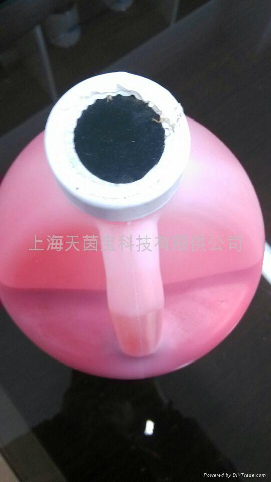 美国进口Tempil灭菌变色油墨EO单组溶剂型性803红色变棕色 4
