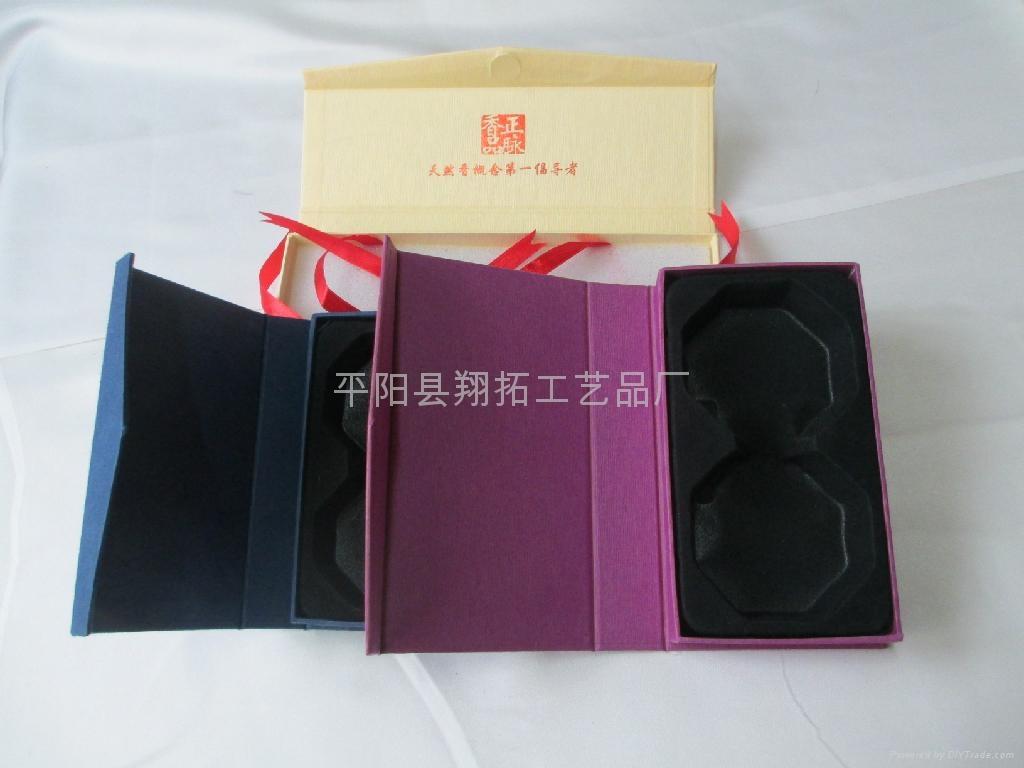 香品包装盒 1