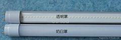 15W 1.2米 Led日光燈管