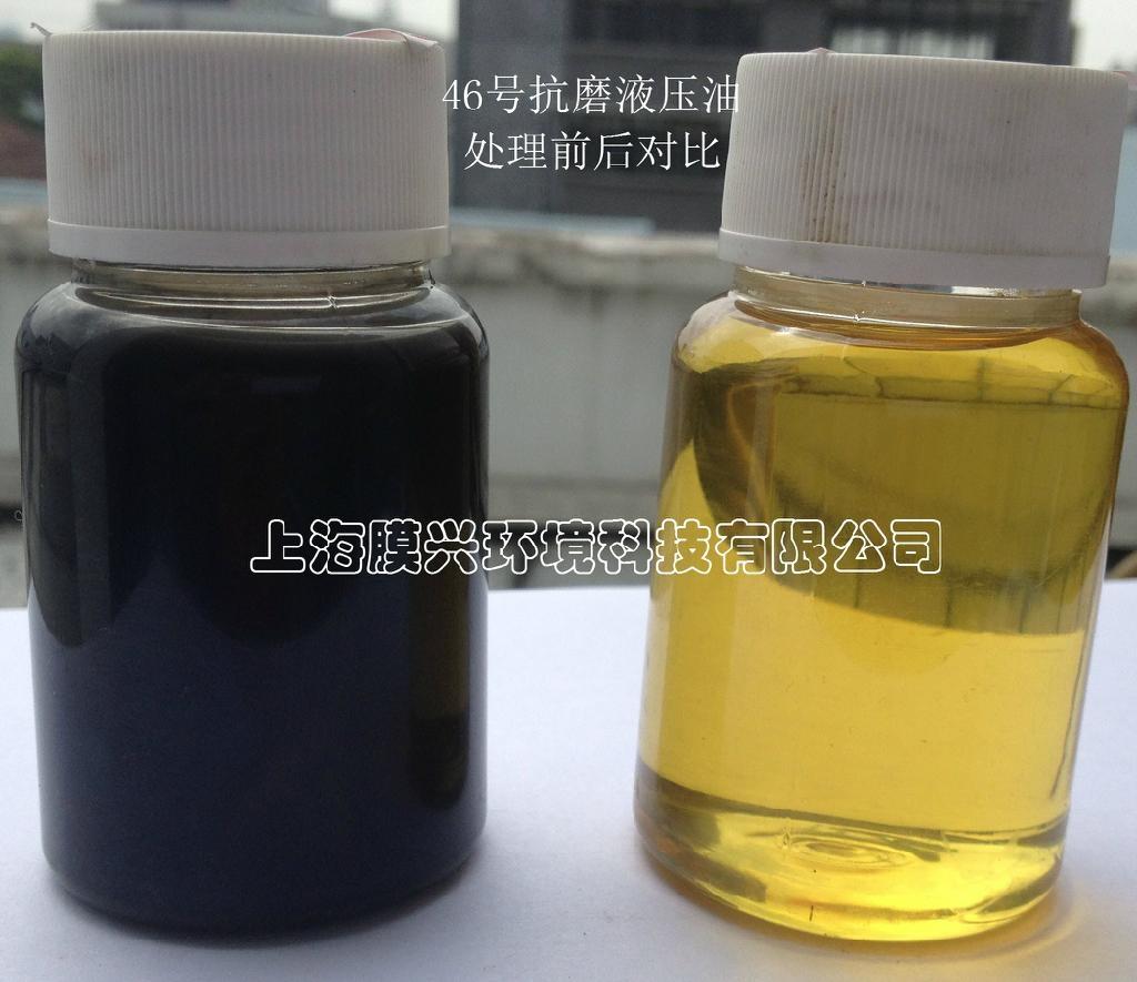 废液压油过滤 1