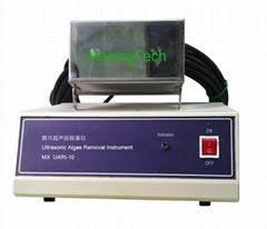 MX SONIC超声波除藻仪
