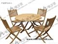 北京房地產實木桌椅