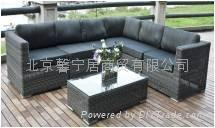 北京休閑戶外沙發